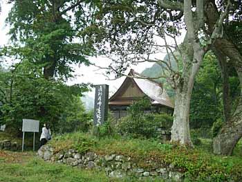 摂丹境 永澤寺